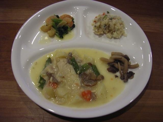 ウェルネスダイニング 鶏肉と野菜のクリームソース4