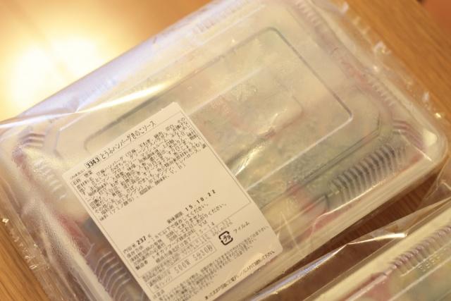 おまかせ健康三彩 豆腐ハンバーグきのこソース13
