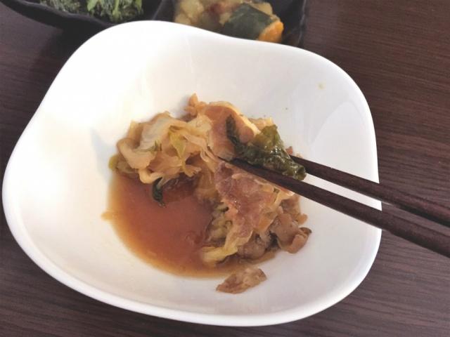 おまかせ健康三彩 すき焼きセット13