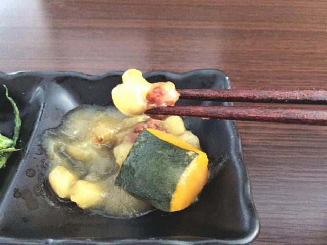 おまかせ健康三彩 すき焼きセット17
