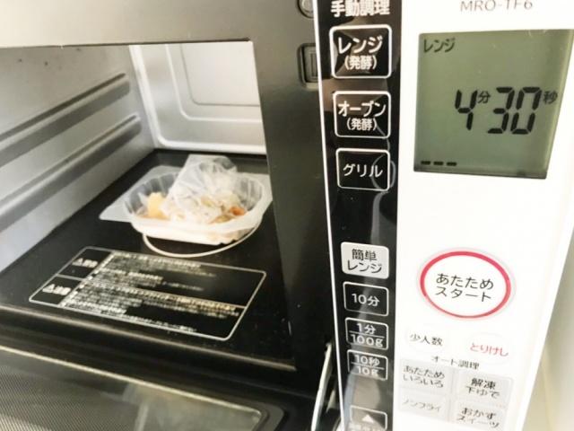 おまかせ健康三彩 鮭のチャンチャン焼き5