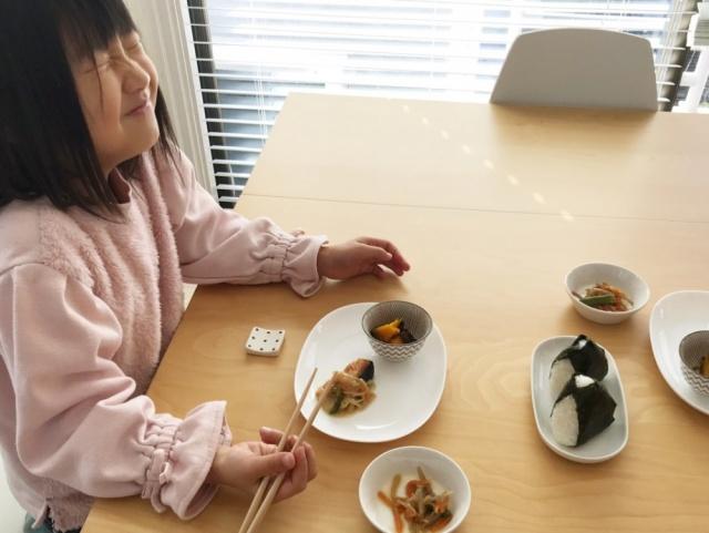 おまかせ健康三彩 鮭のチャンチャン焼き15