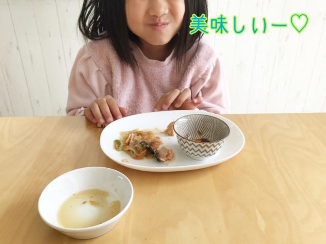 おまかせ健康三彩 鮭のチャンチャン焼き16
