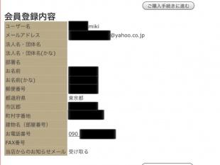 おまかせ健康三彩 注文25