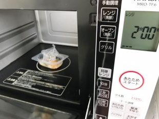 おまかせ健康三彩 お楽しみランチ8