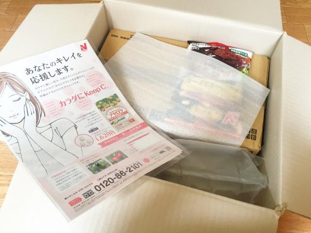 ニチレイフーズ 牛すき焼き風1