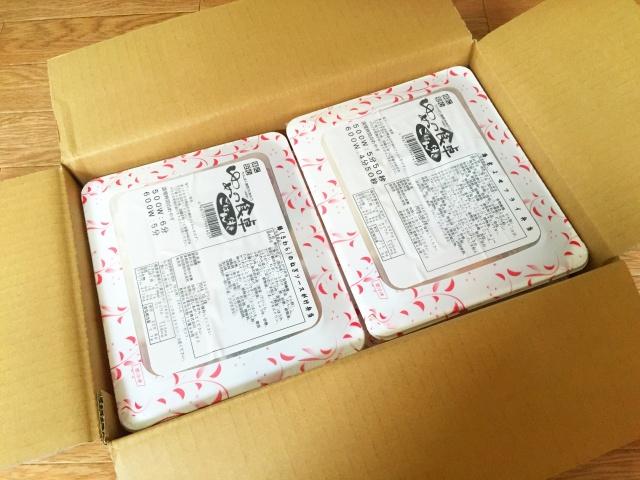 ニチレイフーズ 牛すき焼き風2