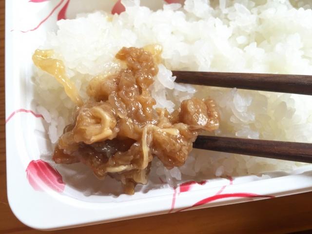 ニチレイフーズ 牛すき焼き風13