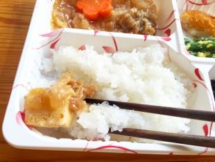 ニチレイフーズ 牛すき焼き風14