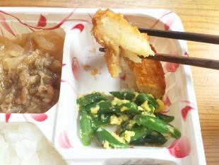 ニチレイフーズ 牛すき焼き風15