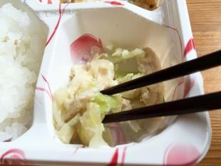 ニチレイフーズ たんぱく質制限食14