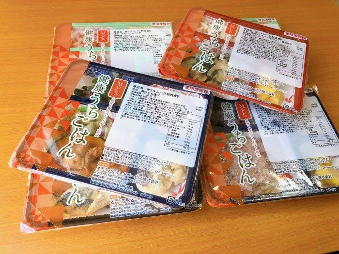 メディカルフードサービス 柚子香るさばの塩焼き6