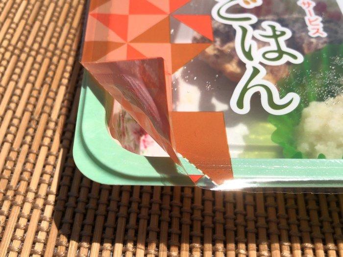 メディカルフードサービス 柚子香るさばの塩焼き9