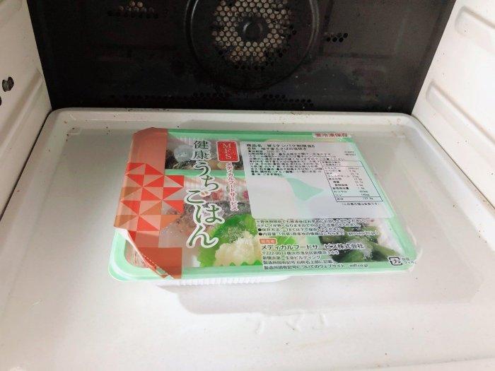 メディカルフードサービス 柚子香るさばの塩焼き10