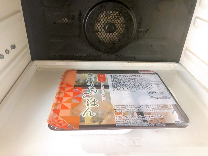 メディカルフードサービス さわらの西京焼き3