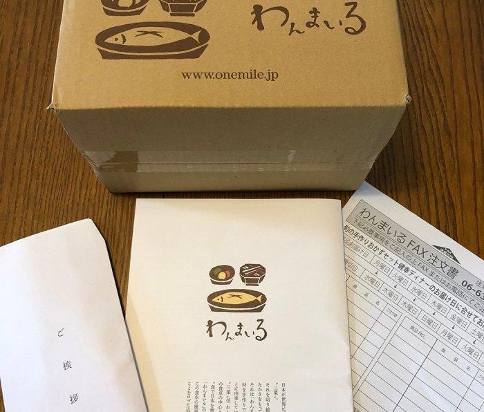 わんまいる 天津玉子の野菜あんかけ4