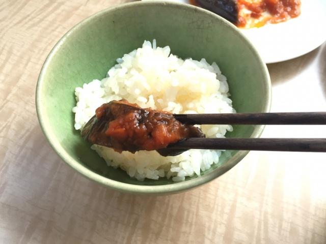 わんまいる たっぷり野菜の洋風煮(ポトフ)16