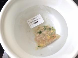 わんまいる 麻婆豆腐と焼売5