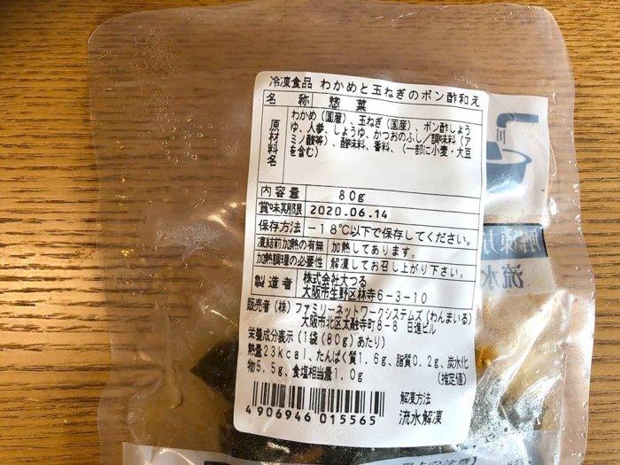 わんまいる 北海道産じゃが芋と玉ねぎのビーフカレー3