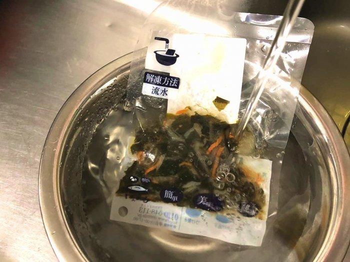 わんまいる 北海道産じゃが芋と玉ねぎのビーフカレー5