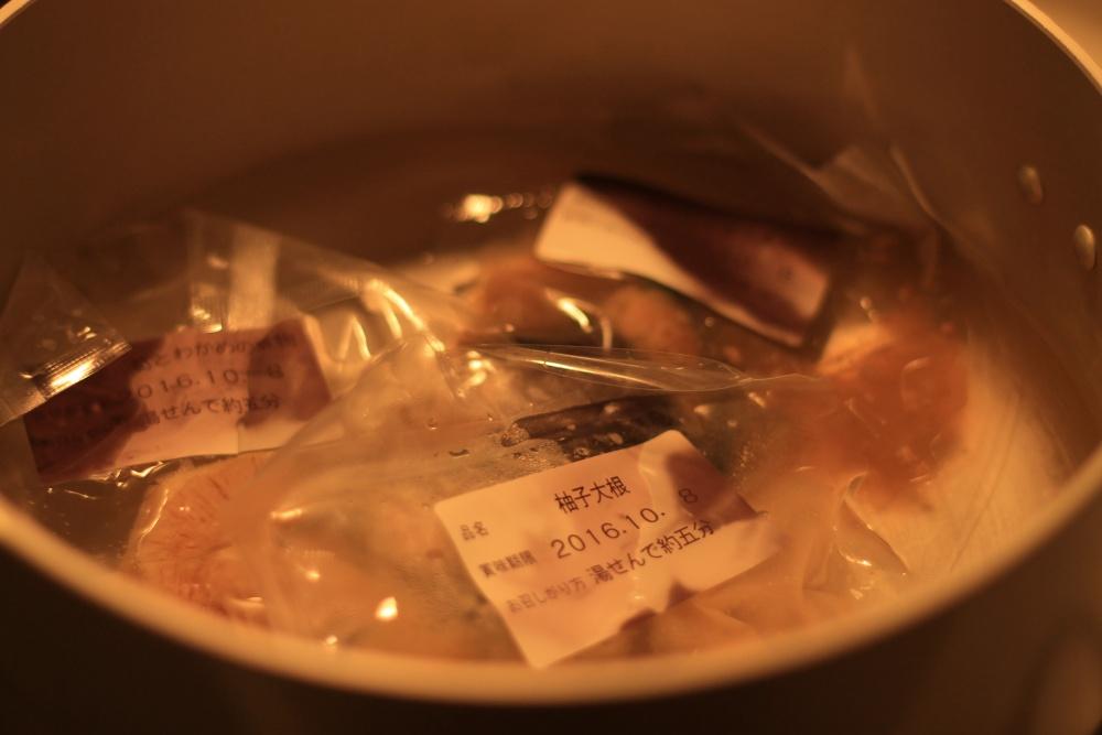 わんまいる 国産筍とわかめの煮物7