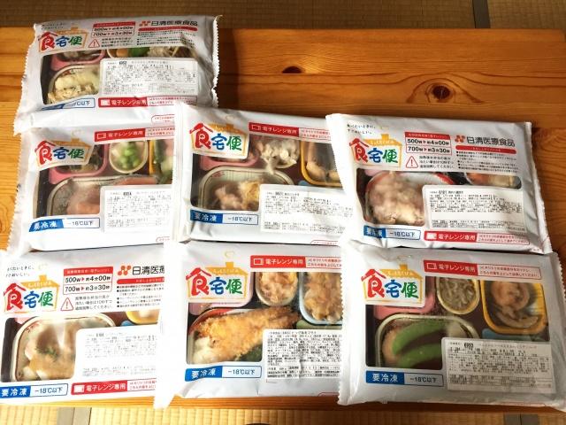 食宅便 魚介天ぷらと野菜のかき揚げ1