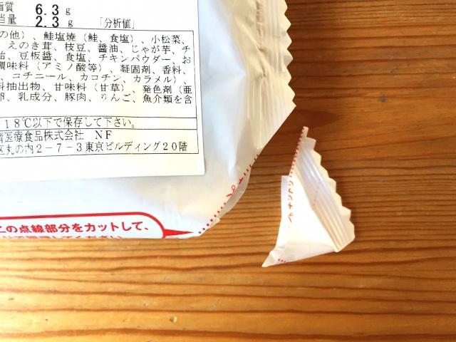 食宅便 魚介天ぷらと野菜のかき揚げ5