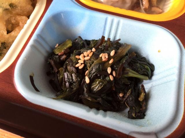 食宅便 魚介天ぷらと野菜のかき揚げ15