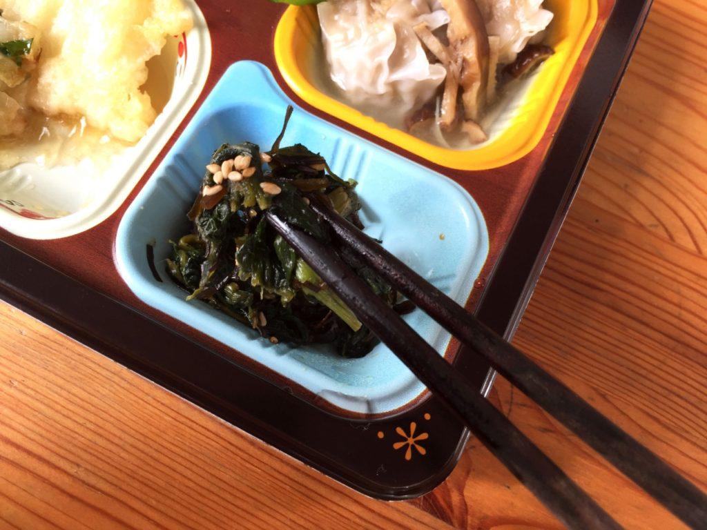 食宅便 魚介天ぷらと野菜のかき揚げ20