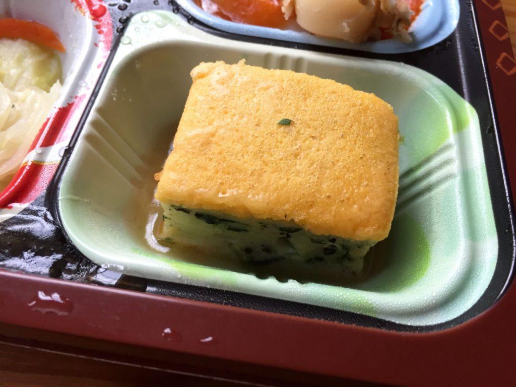 食宅便 魚介天ぷらと野菜のかき揚げ28