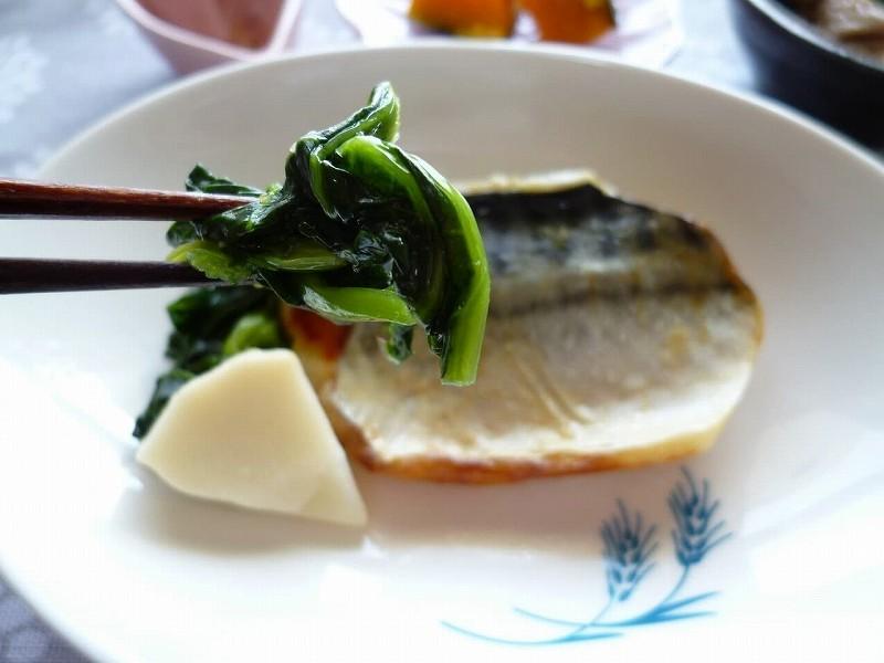 食宅便 鯖(サバ)の塩麹焼き20