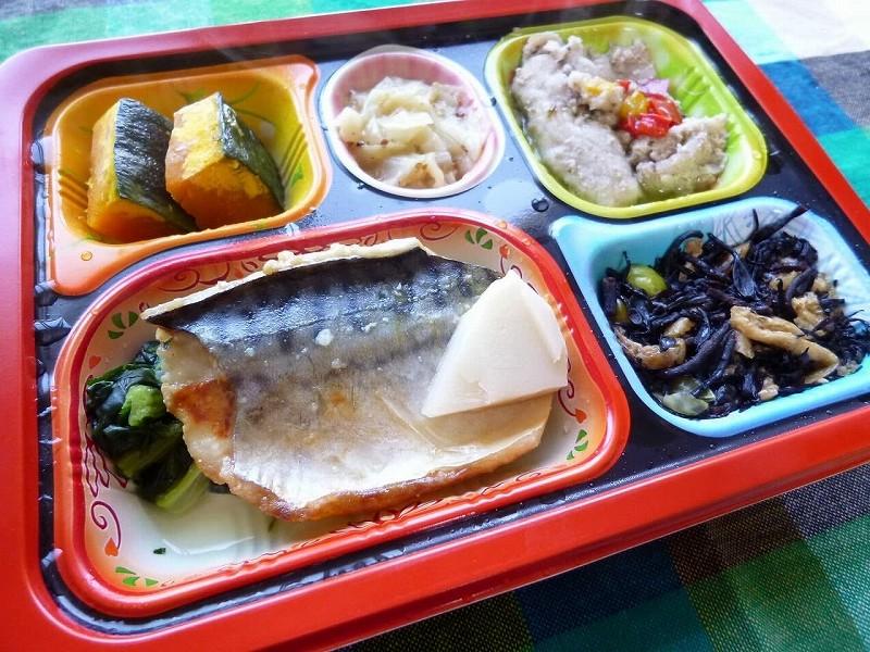 食宅便 鯖(サバ)の塩麹焼き33