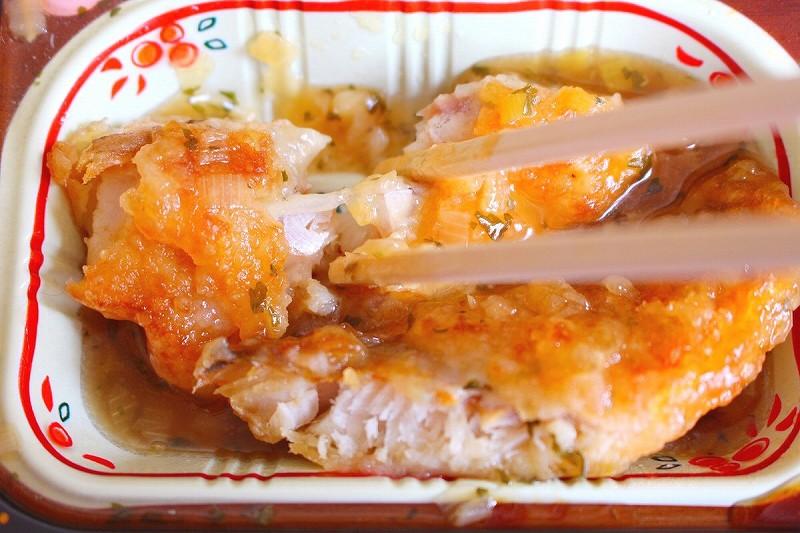 食宅便 鱈(たら)の中華あんかけ10