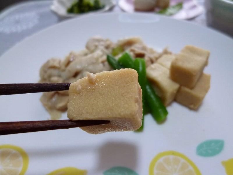 食宅便 豚肉と高野豆腐の煮物14