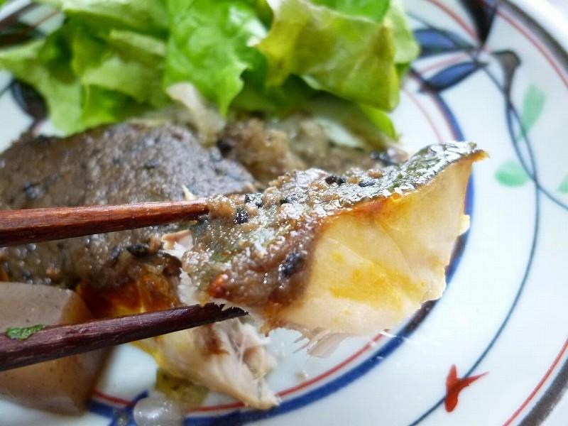 食宅便 鰺(あじ)の胡麻味噌焼き17