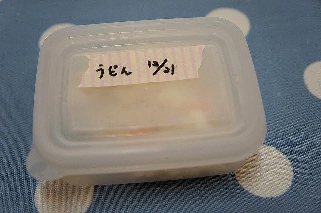 コープ ミックスベジタブル 離乳食23