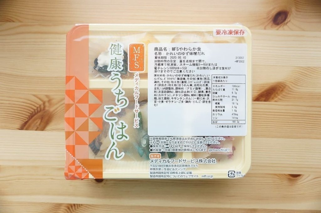 メディカルフードサービス 食事宅配10